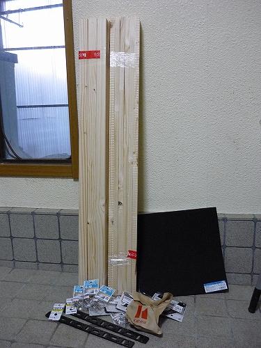 2009052401