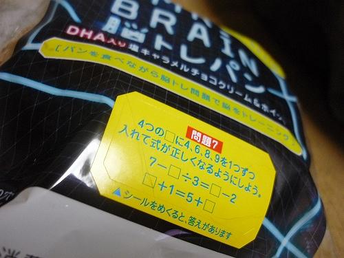 2009061504