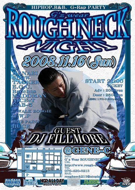 ROUGHNECK NIGHT1116縮小