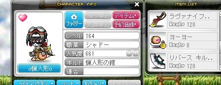 Maple6.jpg