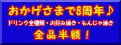20111101.jpg