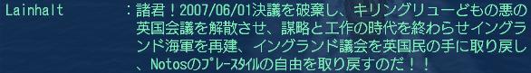 20111014-0001.jpg