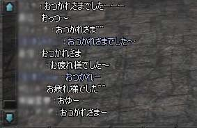 rohan20081021_11.jpg