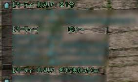 rohan20081116_4.jpg