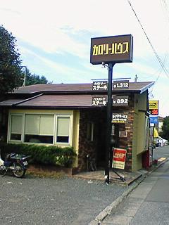 200910091127000[1]