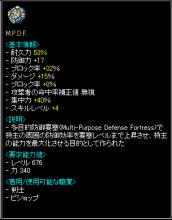 MPDF②