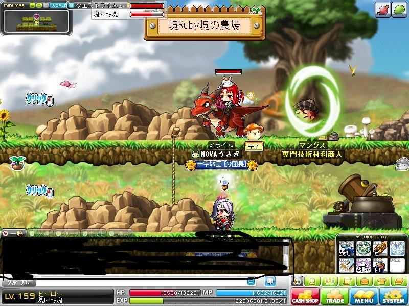 Maple110814_215553.jpg