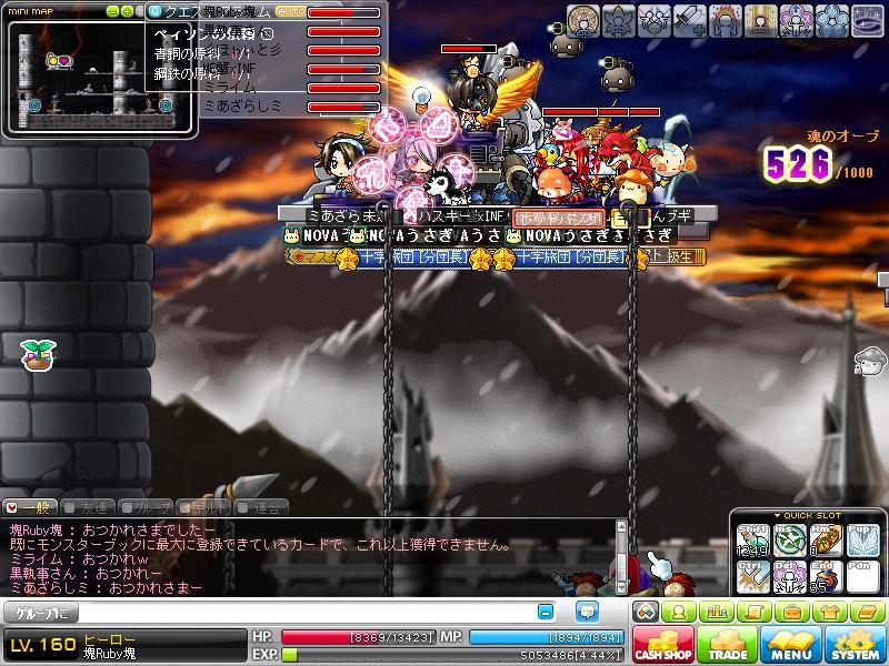 Maple110820_012125.jpg