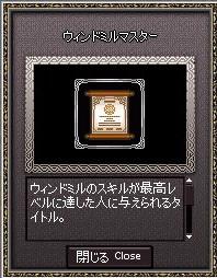 20080731-01.jpg