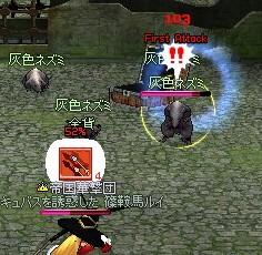 20080731-11.jpg
