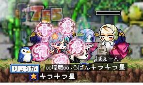 35 ぽぇちゃんと姫狩り