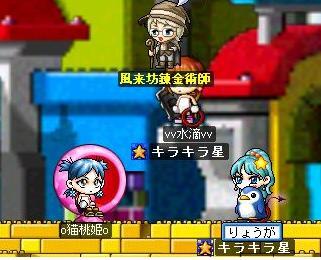 32 愛しの水滴ちゃんが久々のIN!!