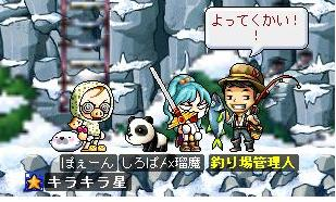 7 エルナス終結!・・・てヵぽぇちゃん?('