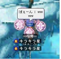 36 ぽぇちゃんお留守番ありw