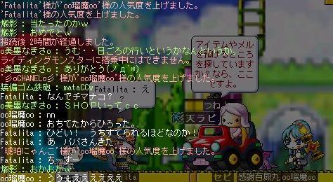 10 なんで集中攻撃?('