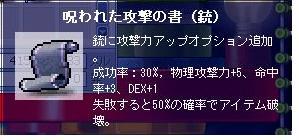 36 早速ありがとう!!