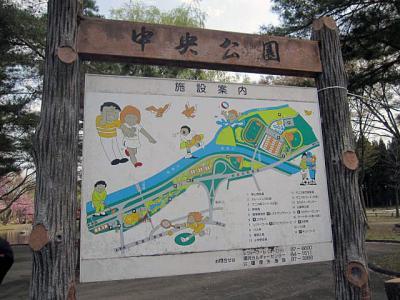 20110530湯沢中央公園