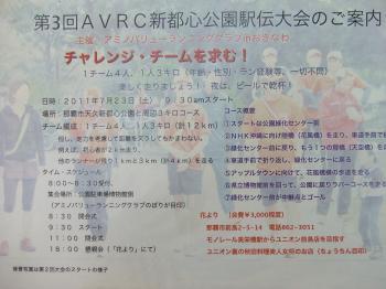 DSCF1298_convert_20110721153947.jpg