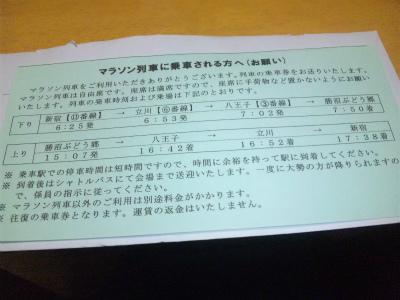 SBSH02161.jpg