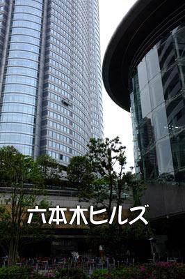 20110516_9.jpg