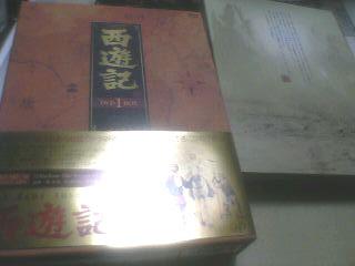 BOX地獄キタ―――!!