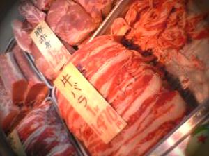 肉がドーン