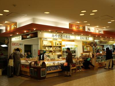 主婦の店さいち@仙台駅