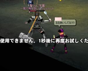 mabinogi_2008_10_13_039.jpg