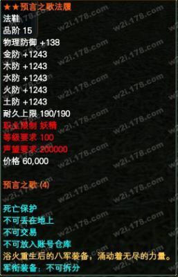 新8妖精11