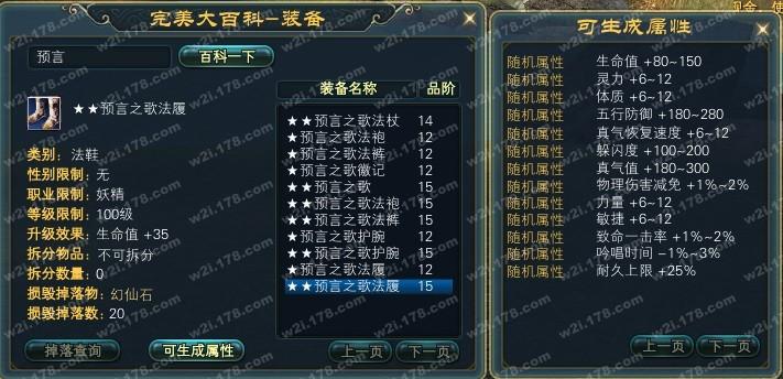 新8妖精12