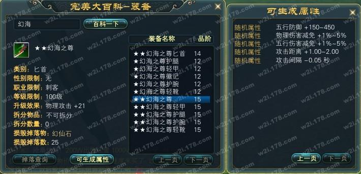 新8暗殺師3