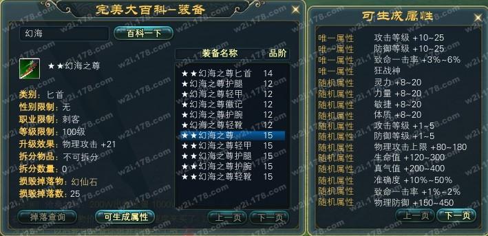 新8暗殺師2