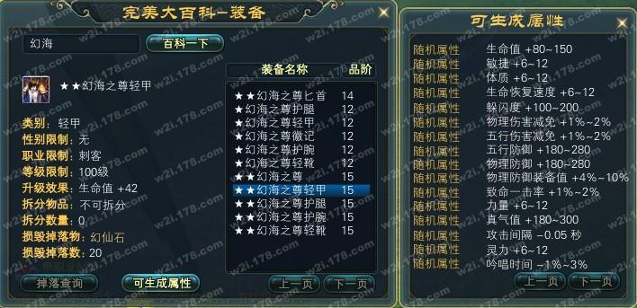 新8暗殺師5