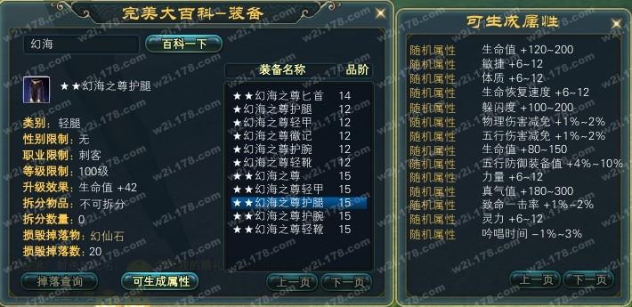 新8暗殺師7