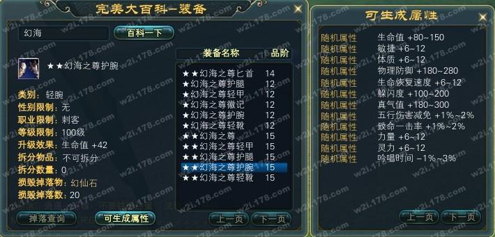 新8暗殺師9