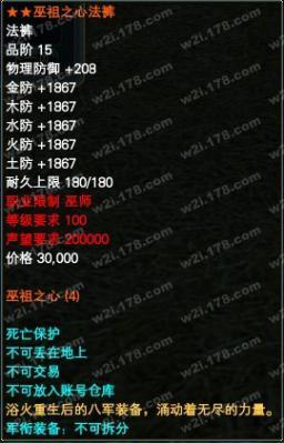 新8魂術師6