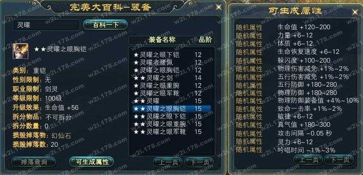 新8剣士5