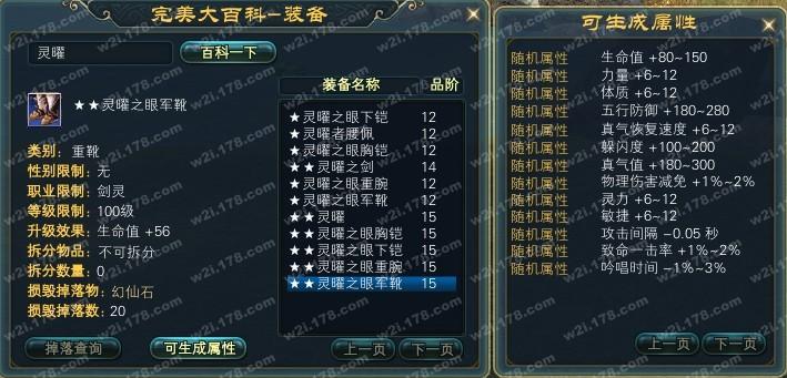 新8剣士12