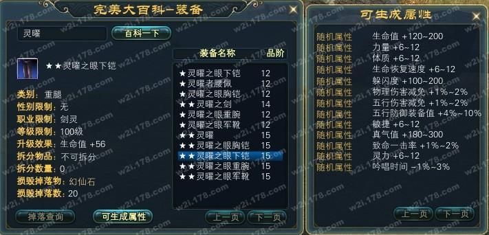 新8剣士7