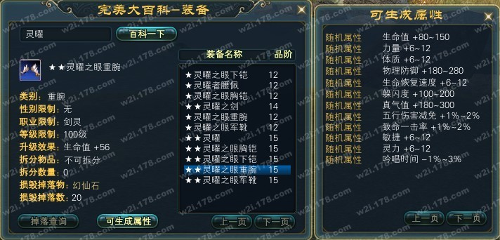 新8剣士10