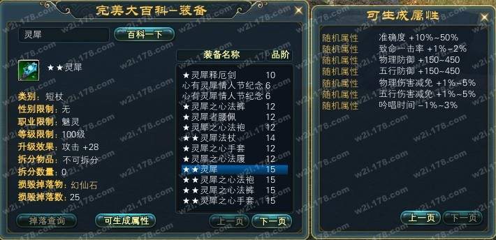 新8召喚師3