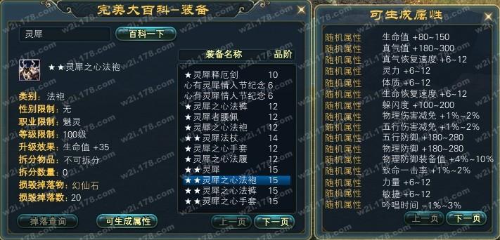 新8召喚師5
