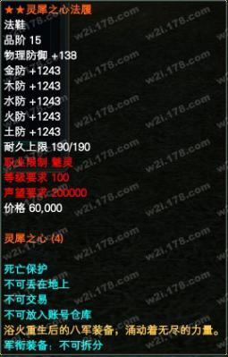新8召喚師10