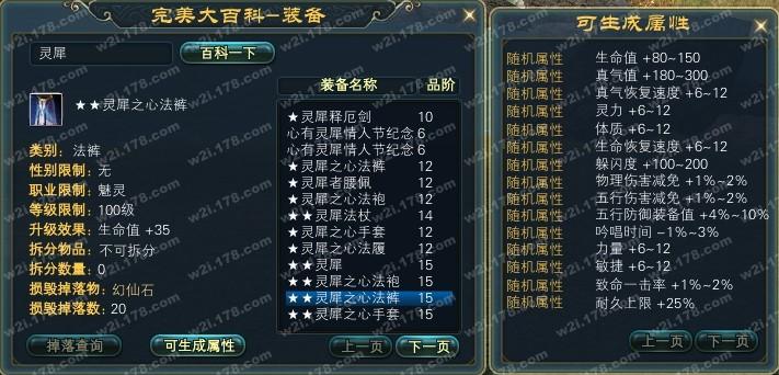 新8召喚師7