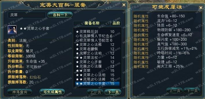 新8召喚師9