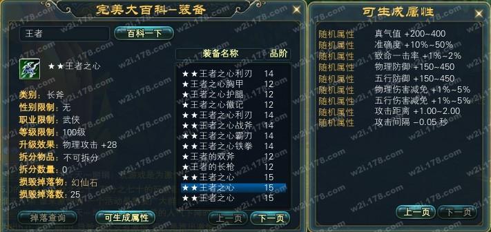 新8追加7