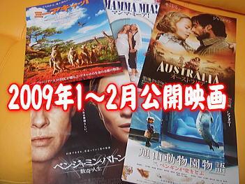 12.26映画