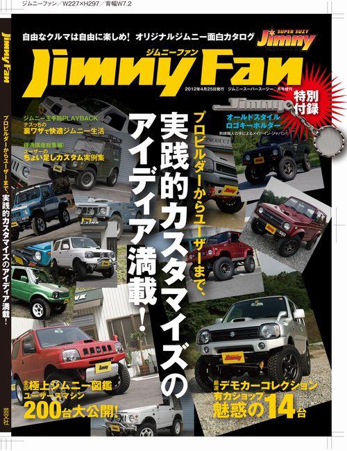 jimny_fan01-1.jpg
