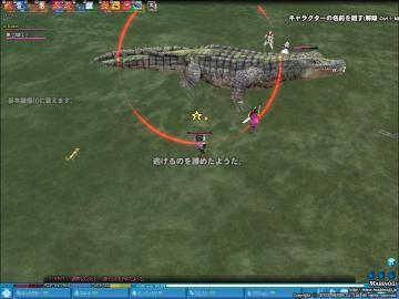 mabinogi_2009_09_07_005.jpg