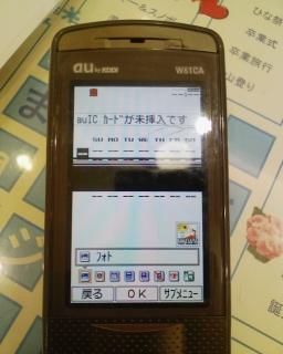 110308-204409.jpg